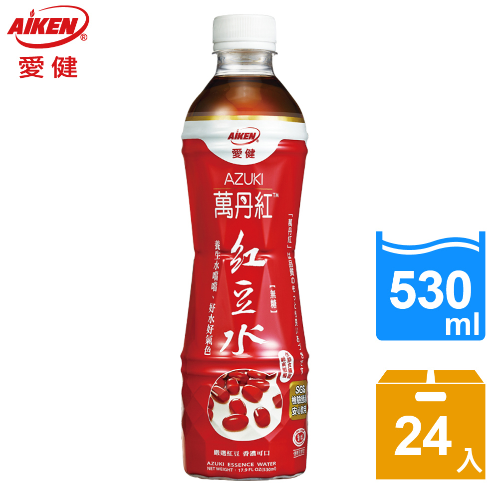 【愛健】萬丹紅紅豆水530ml(24入/箱)