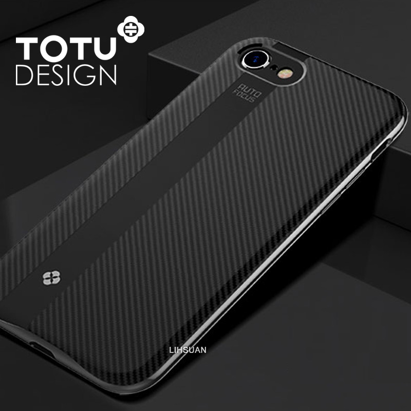 【TOTU台灣官方】刀鋒系列 iPhone8碳纖維手機殼 黑灰