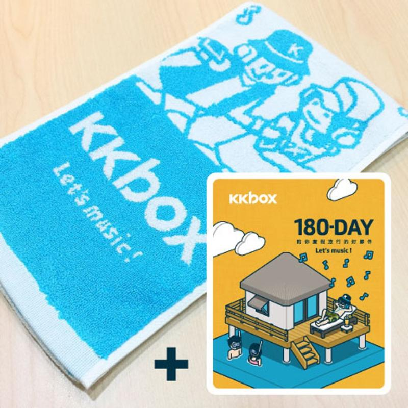 KKBOX 180天+限量KKBOX運動毛巾