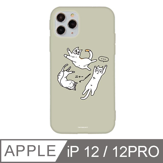 iPhone 12 / 12 Pro 6.1吋 Meow喵喵好日子iPhone手機殼 慵懶午後 太空灰