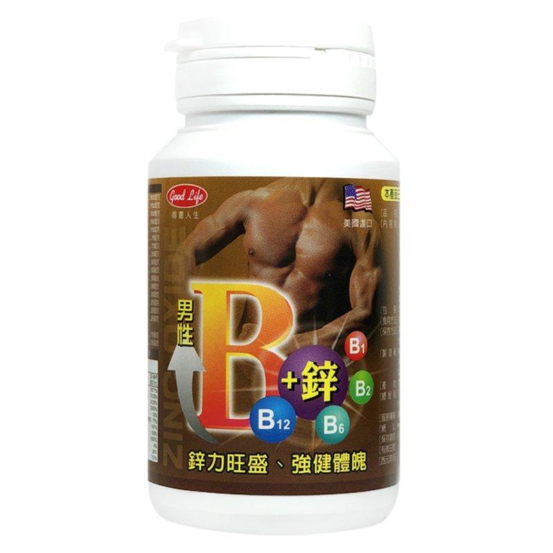 【得意人生】盛悅力樂補鋅錠狀B+鋅