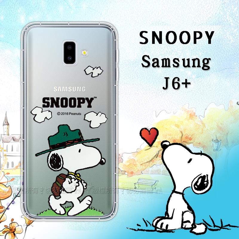 史努比/SNOOPY 正版授權 Samsung Galaxy J6+ / J6 Plus 漸層彩繪空壓手機殼(郊遊)