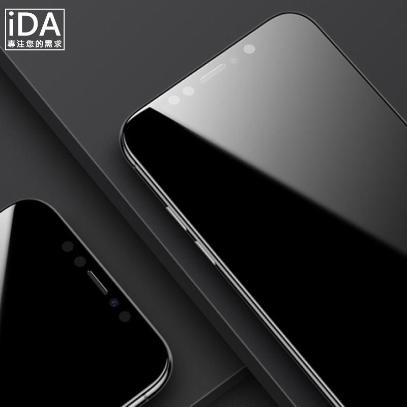 iDA Apple iPhone XS MAX 9H強化玻璃滿版保護貼