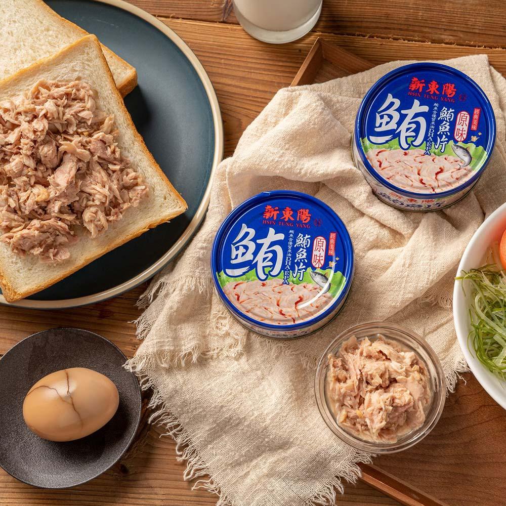 【新東陽】鮪魚片 (150g*10罐)