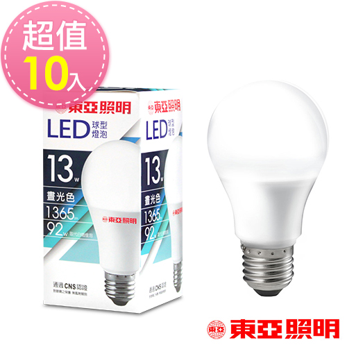東亞照明 13W球型LED燈泡1365Im-白光(晝光色)10入