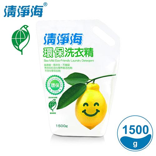 【清淨海】環保洗衣精補充包(檸檬飄香)1500g