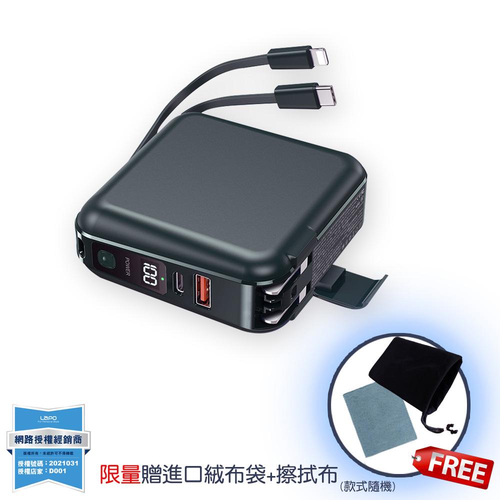 Lapo all in 1 PD無線充電行動電源(原廠公司貨) WT-01AW-黑色