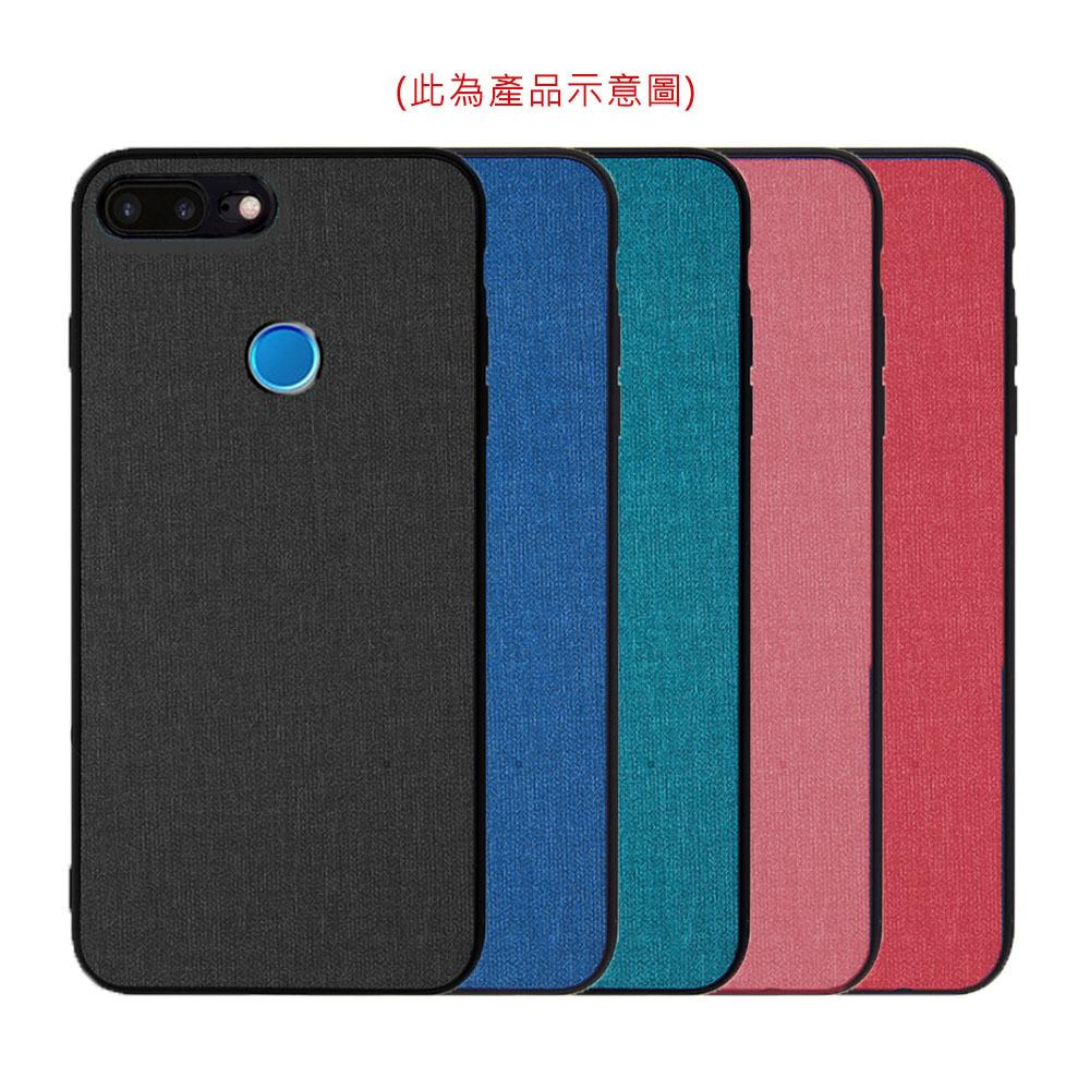 QinD OPPO R15 布藝保護套(格調藍)