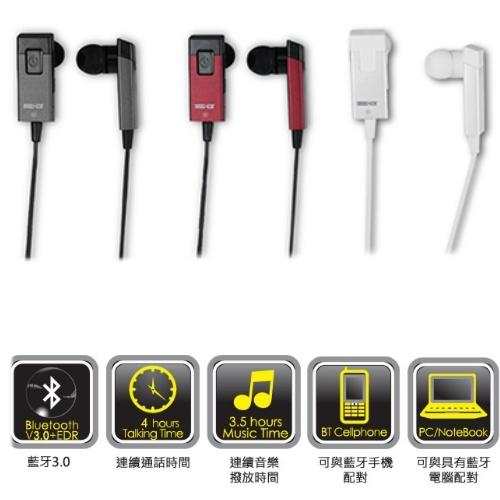 SeeHot 嘻哈部落 V3.0鋁合金立體聲藍牙耳機(SBS-036R) 銀白