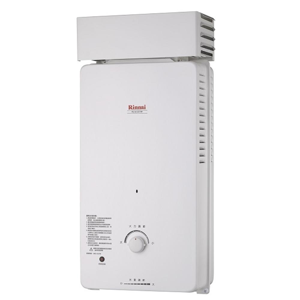 (全省安裝)林內12公升屋外自然排氣抗風型(與RU-A1221RF同款)熱水器RU-A1221RF_LPG