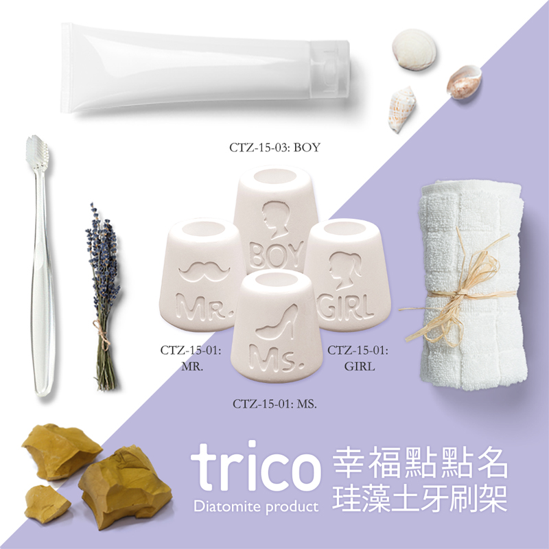 【日本trico】幸福點點名珪藻土牙刷架〈MR.+ MS.〉-2入組