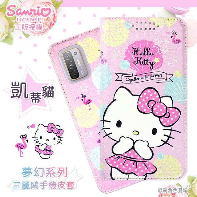 【Hello Kitty】HTC Desire 21 pro 5G 夢幻系列彩繪可站立皮套
