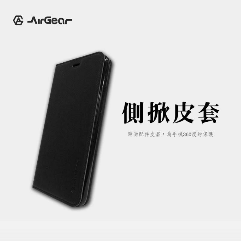 AirGear 側掀皮套 ASUS ZenFone Max Plus(ZB570TL) 黑
