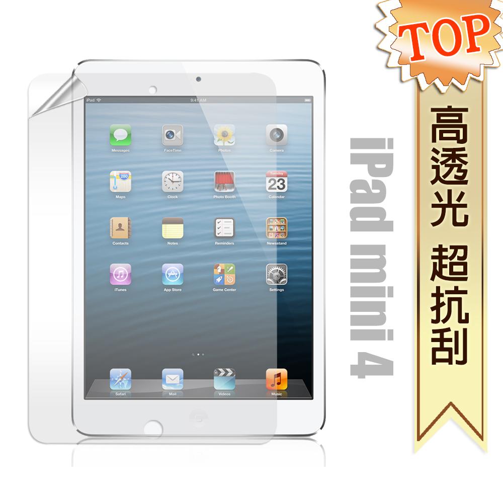 Apple iPad mini 4 高透光亮面耐磨保護貼 平板保護膜
