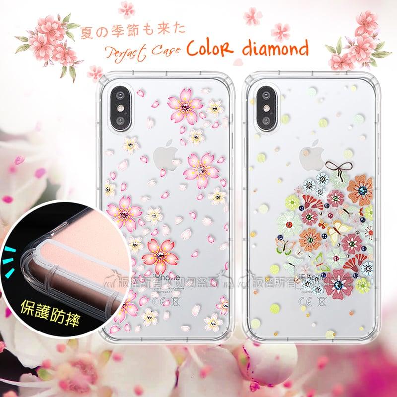 PGS iPhone X 奧地利水晶彩繪空壓手機殼-舞櫻花