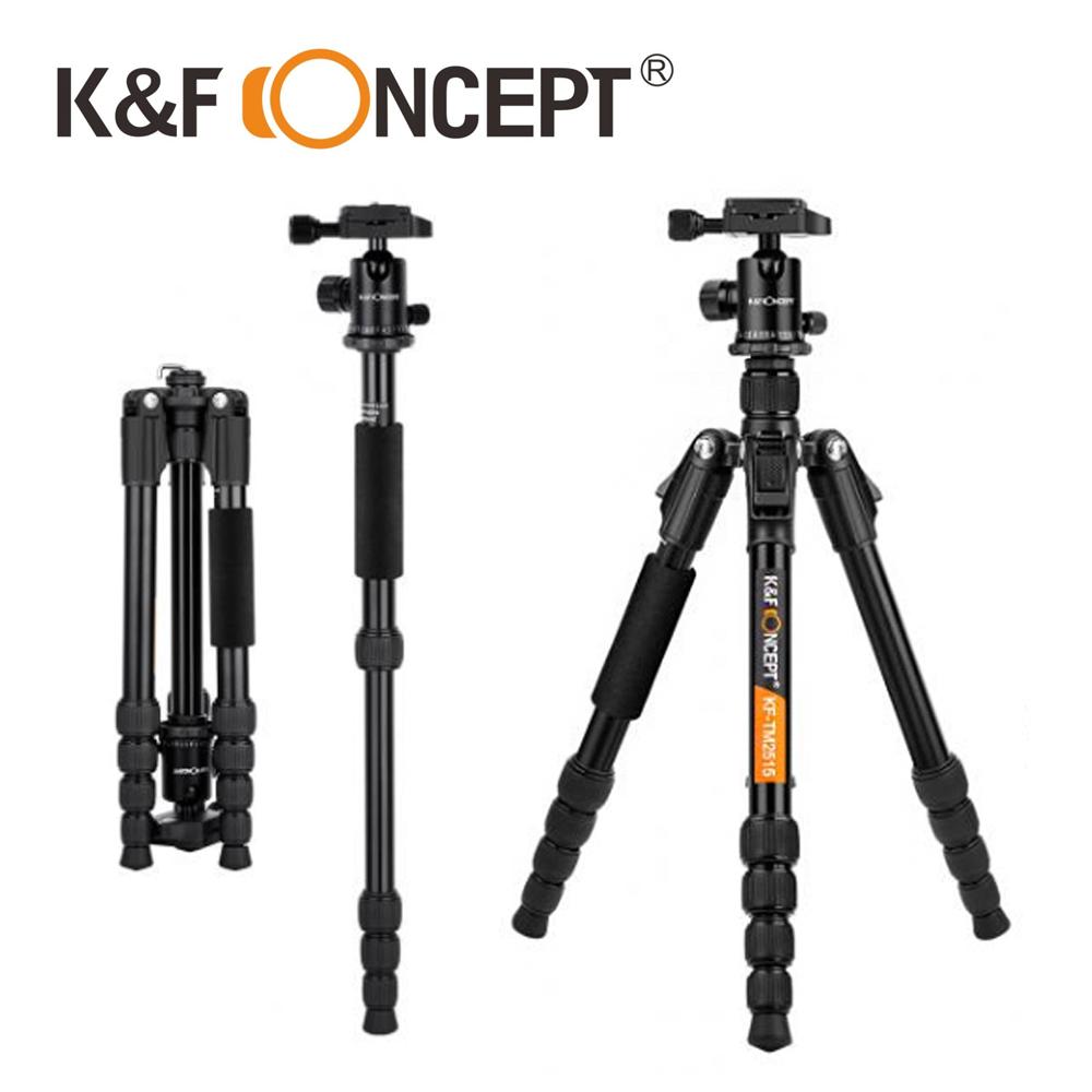 K&F Concept TM2515B 鋁合金多功能三腳架 球型雲台 可倒折 (KF09.047)