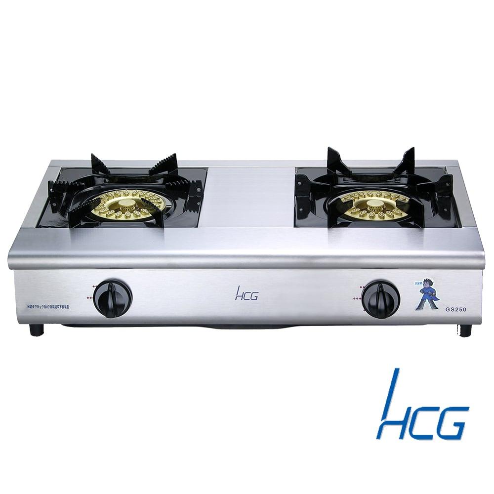 和成HCG 全銅噴射爐頭琺瑯爐架整機不鏽鋼傳統式二口瓦斯爐 GS250Q(桶裝瓦斯)
