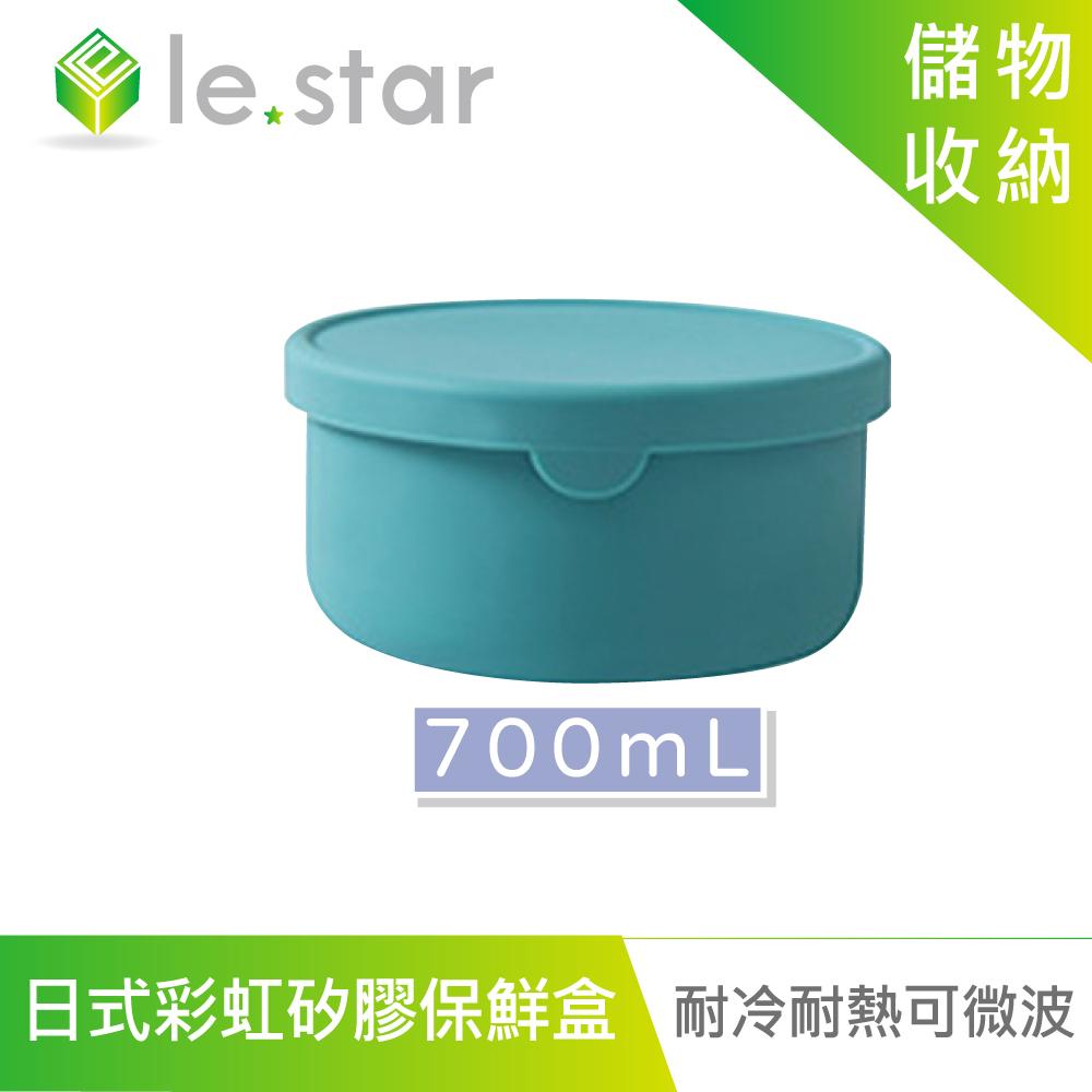 lestar 耐冷熱可微波日式彩虹矽膠保鮮盒 700ml 薄荷綠