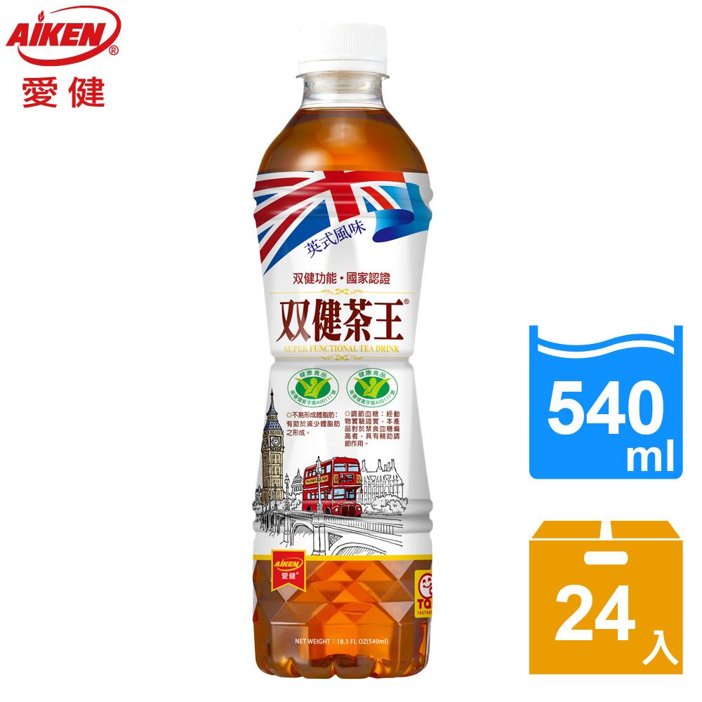 【愛健】双健茶王540ml(24入/箱)