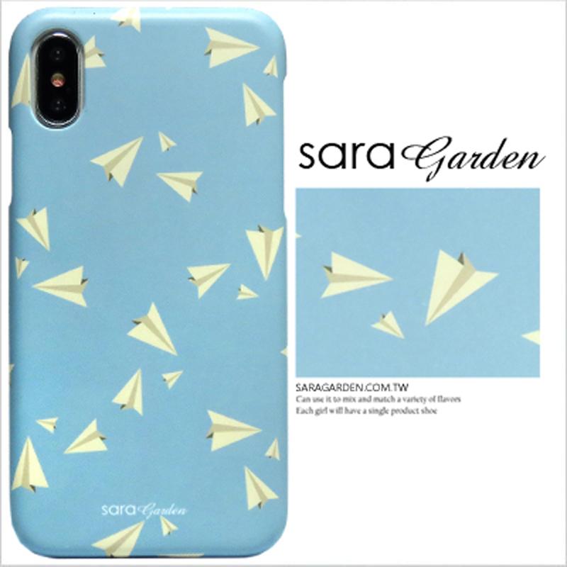 【Sara Garden】客製化 手機殼 SONY XA Ultra 質感紙飛機 保護殼 硬殼