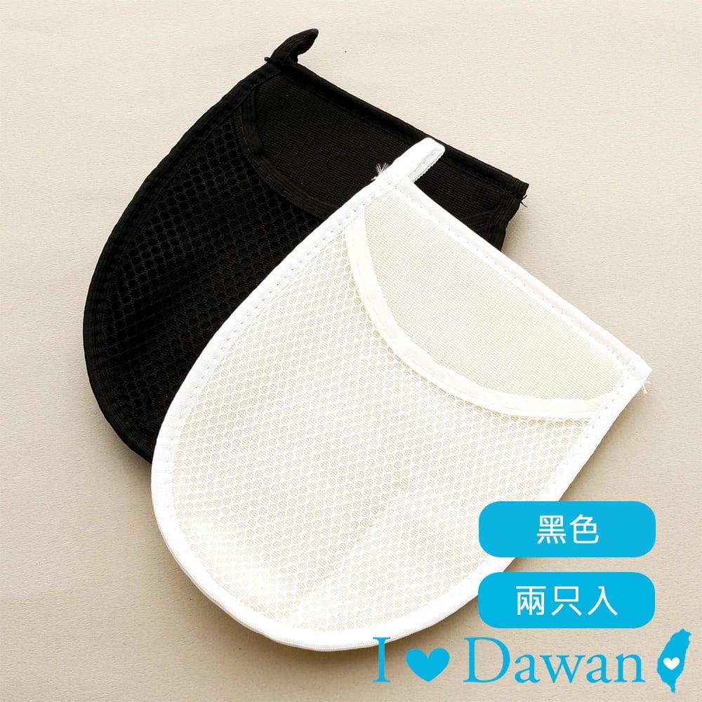 鞋子亮麗如新實用擦鞋手套(2只入)-黑色【IDAWAN專業鞋材】