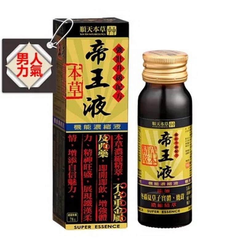 【順天本草】帝王液(50ml/瓶) X 18瓶