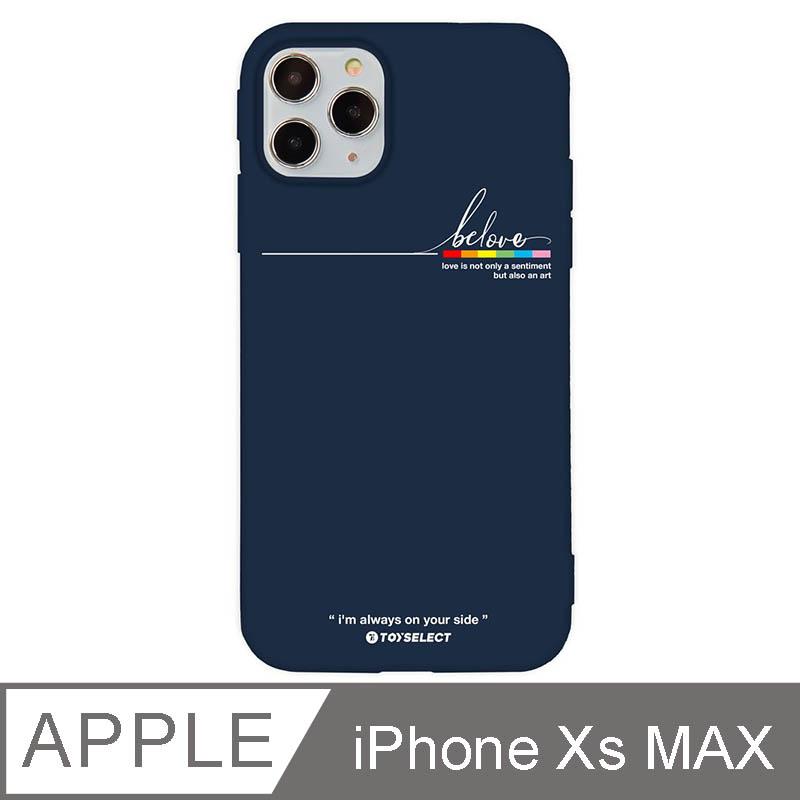 iPhone Xs Max 6.5吋 愛最大紀念版彩虹設計iPhone手機殼 Be Love 深藍