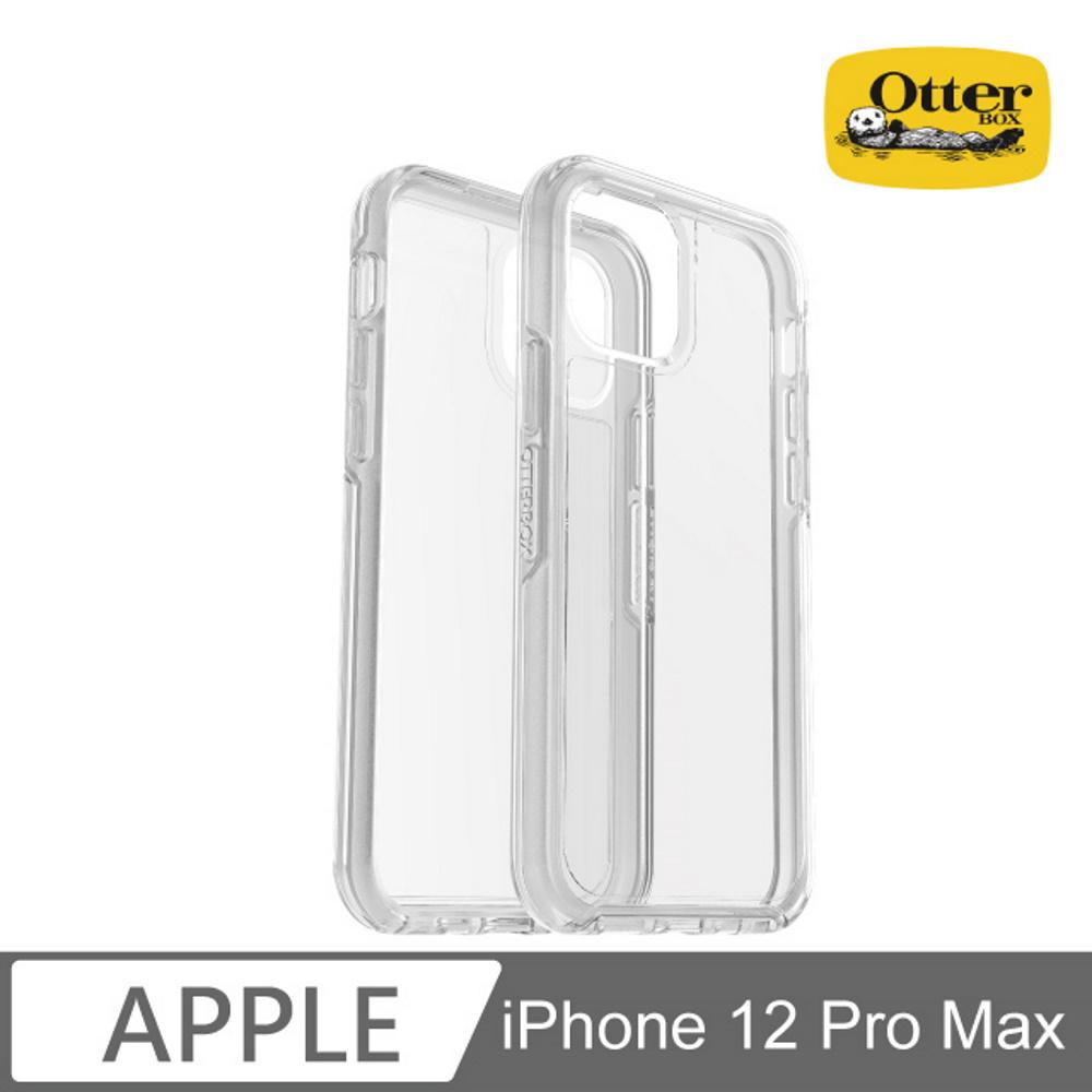 Otter Box 炫彩透明保護殼 iPhone 12 Pro Max (6.7) 透
