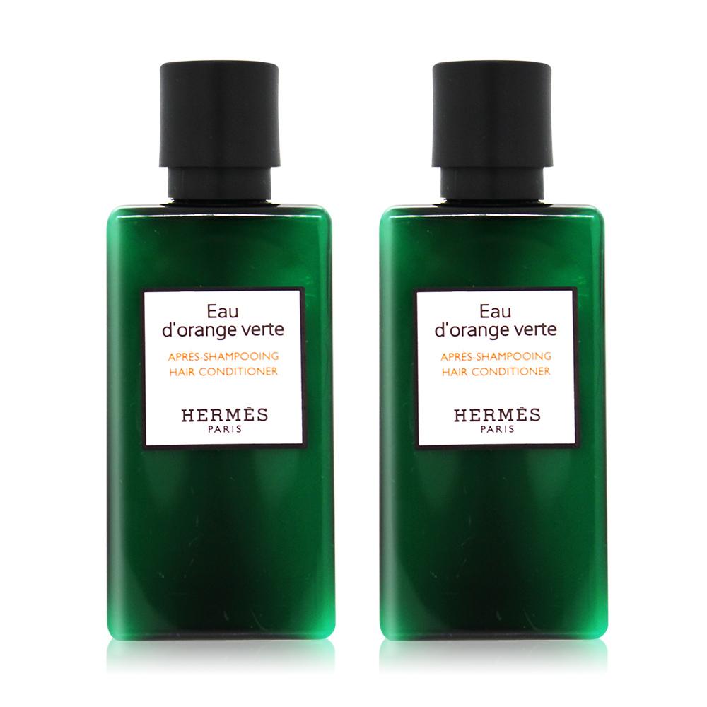 HERMES 愛馬仕 D'Orange Verte 橘綠之泉潤絲精(40ml)-國際航空版X2