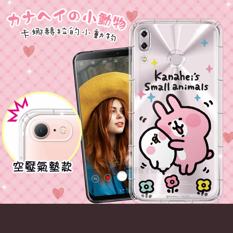 官方授權 卡娜赫拉 ASUS Zenfone 5Z ZS620KL 透明彩繪空壓手機殼(蹭P助)