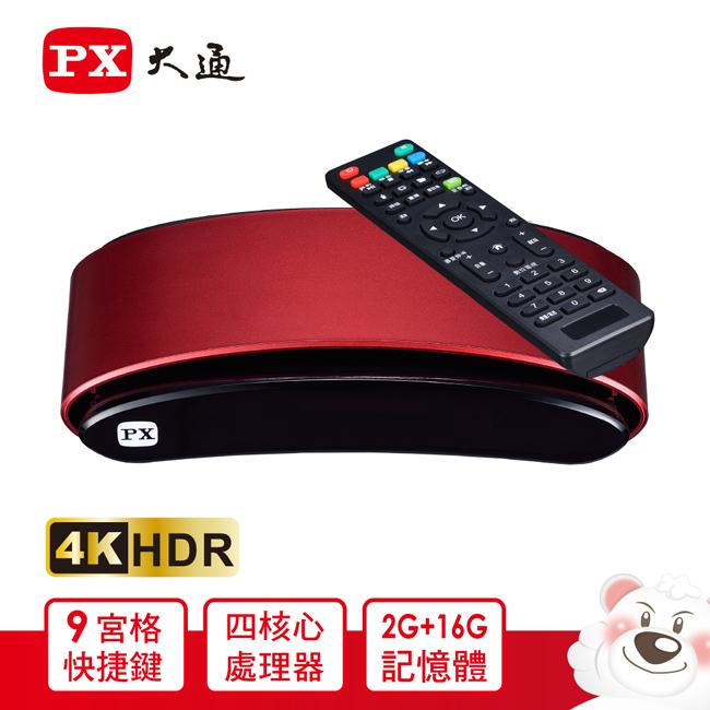 【PX大通】8核旗艦王 4K智慧電視盒 OTT-2000