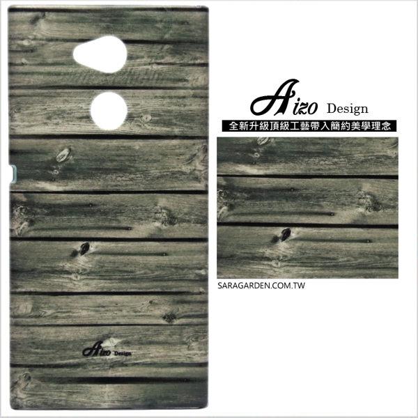 【AIZO】客製化 手機殼 SONY XA1 Ultra 保護殼 硬殼 質感高清木紋