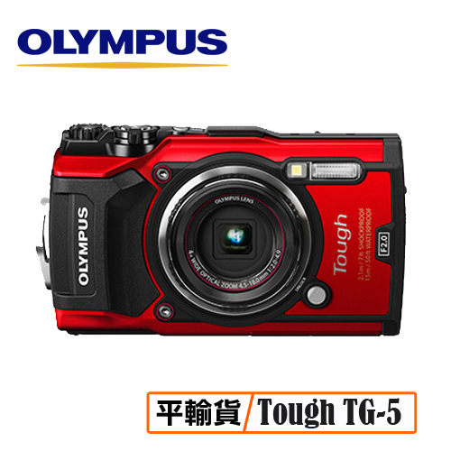 [送32G套餐] OLYMPUS Tough TG-5 防水相機 平行輸入 保固一年 - 紅色