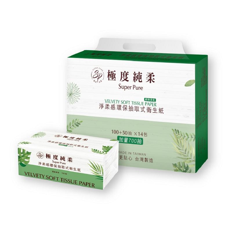 Superpure極度純柔環保抽取式花紋衛生紙150抽X70包/箱