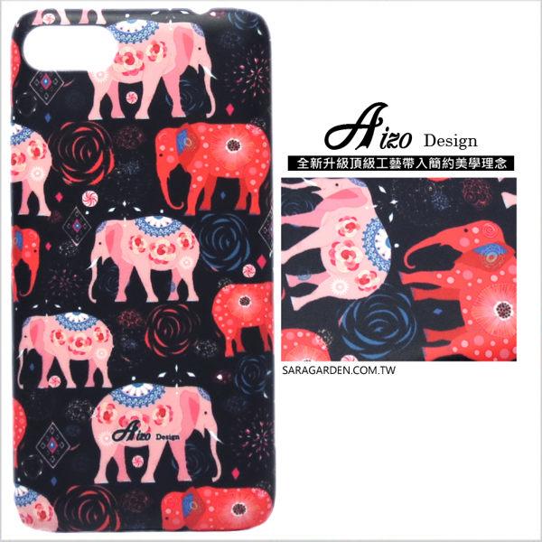 【AIZO】客製化 手機殼 小米 紅米5Plus 保護殼 硬殼 碎花大象