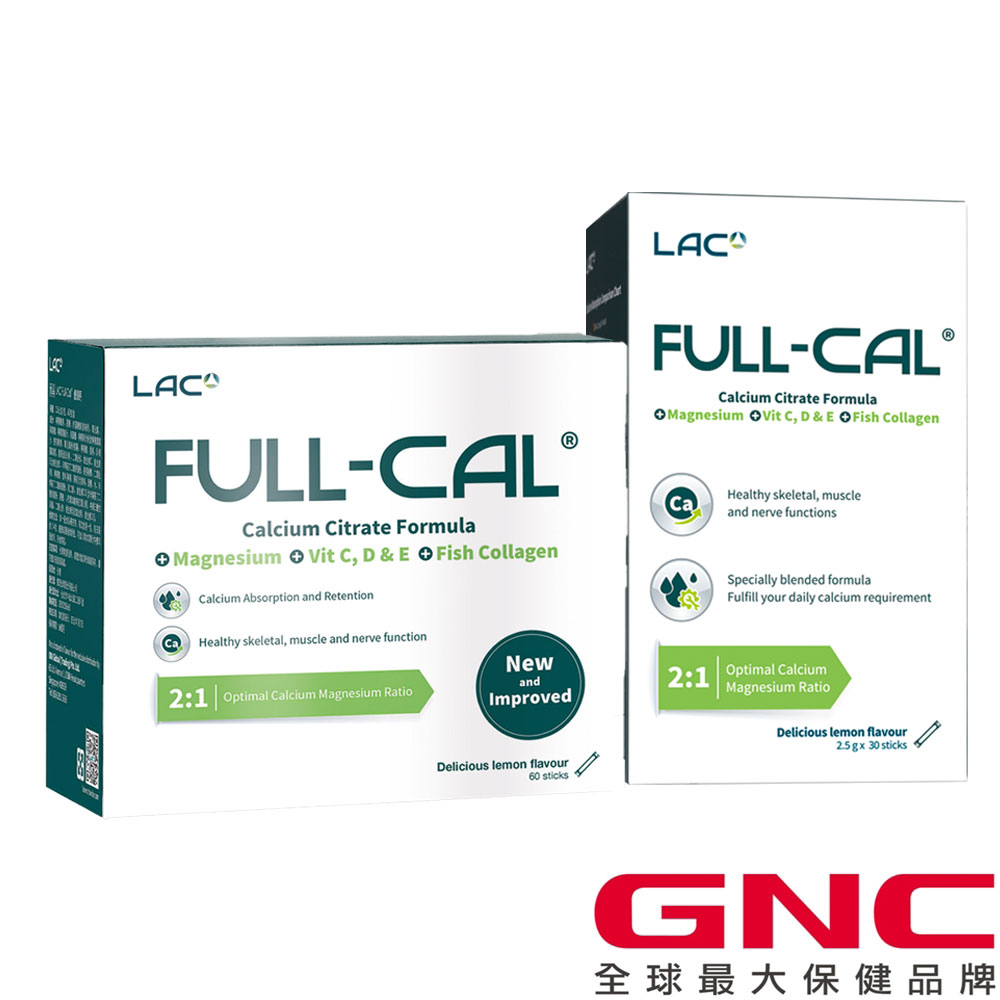 【GNC健安喜】【買大送小】溶在口中 LAC Full-Cal優鎂鈣 90包/盒(德國檸檬酸鈣/鈣鎂黃金比例/溶在口中)