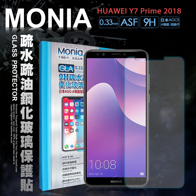 MONIA 華為 HUAWEI Y7 Prime 2018 日本頂級疏水疏油9H鋼化玻璃膜 玻璃貼(非滿版)