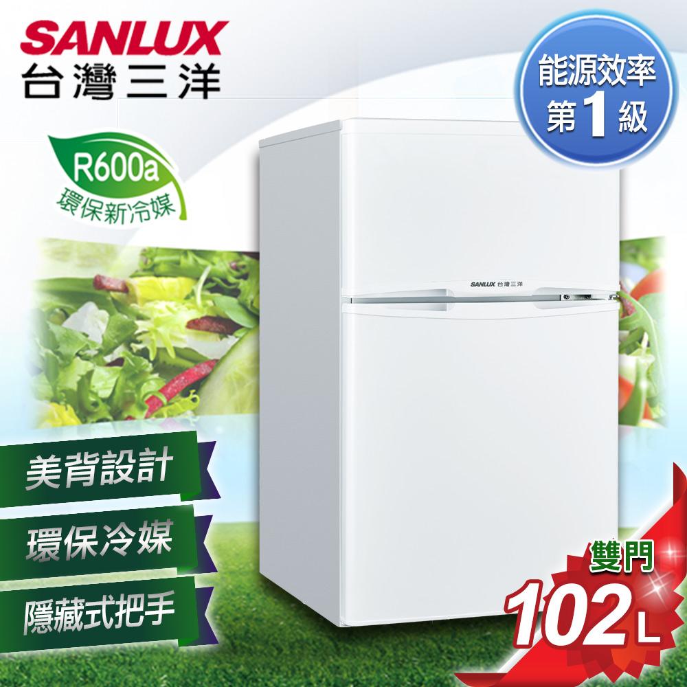 【SANLUX 台灣三洋】102公升一級能效雙門定頻冰箱SR-C102B1