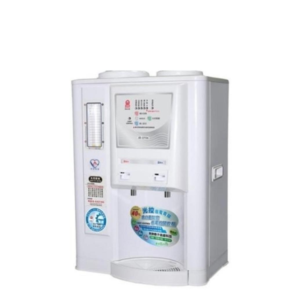 晶工牌光控節能溫熱開飲機開飲機JD-3706