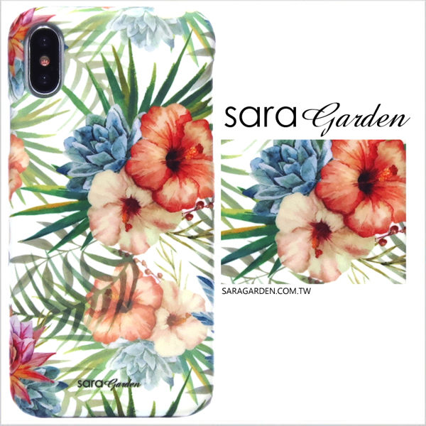 【Sara Garden】客製化 手機殼 小米 Mix2 保護殼 硬殼 扶桑花碎花