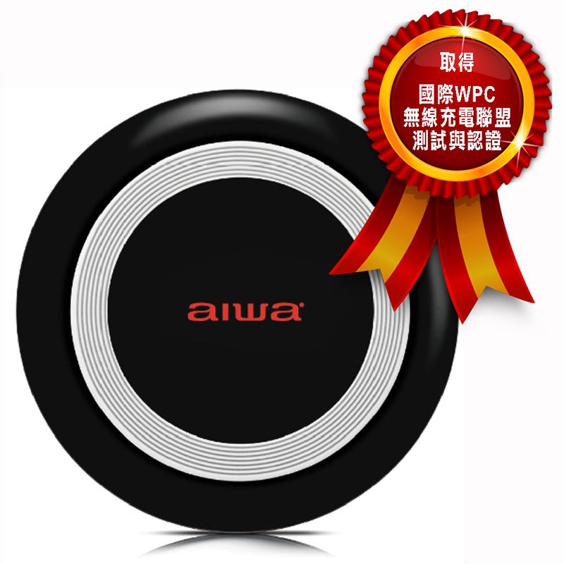 【AIWA愛華】 WQC501BK 無線充電器