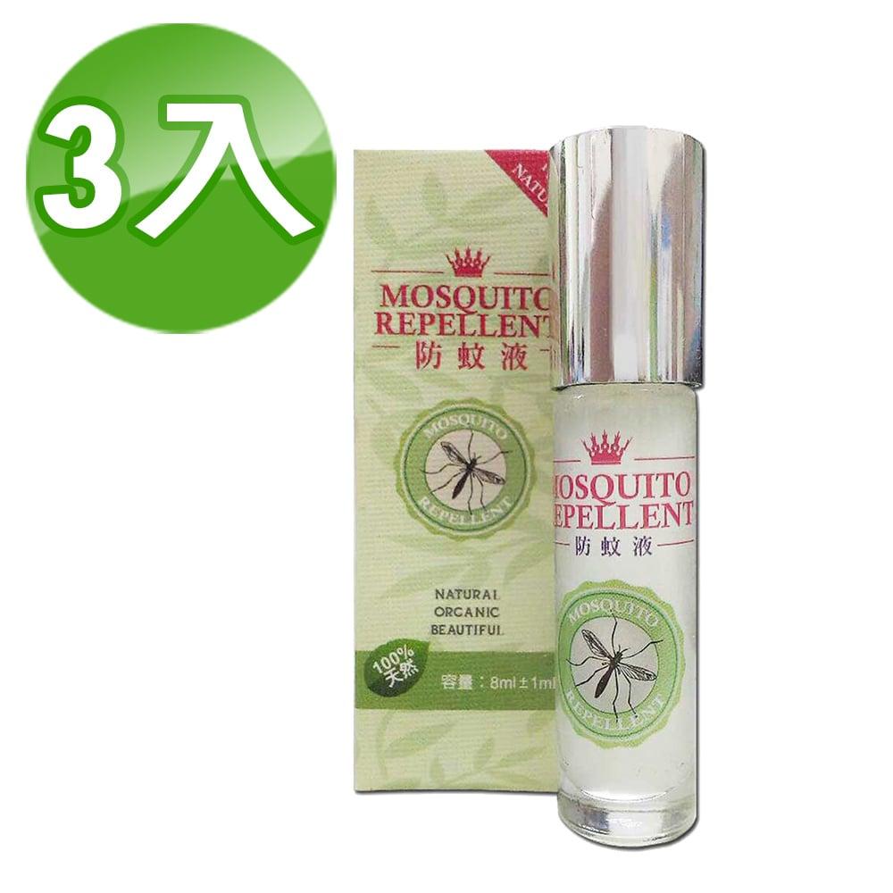 AiLeiYi天然防蚊液8ml*3入