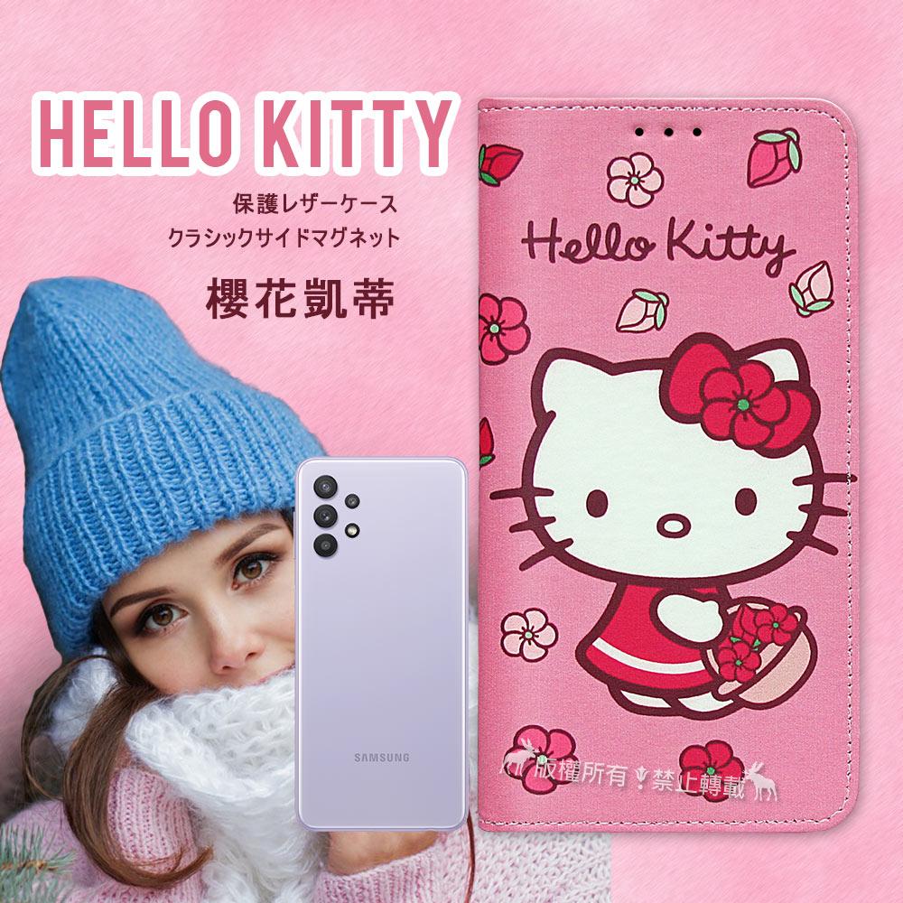 三麗鷗授權 Hello Kitty 三星 Samsung Galaxy A32 5G 櫻花吊繩款彩繪側掀皮套