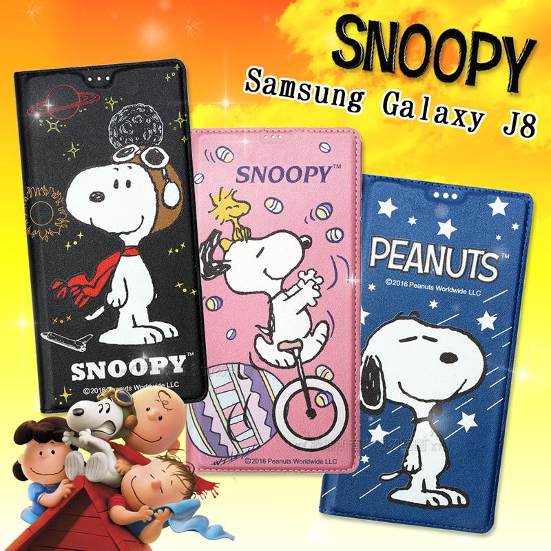 史努比授權正版 三星 Samsung Galaxy J8 金沙灘彩繪磁力手機皮套 (小宇宙黑)