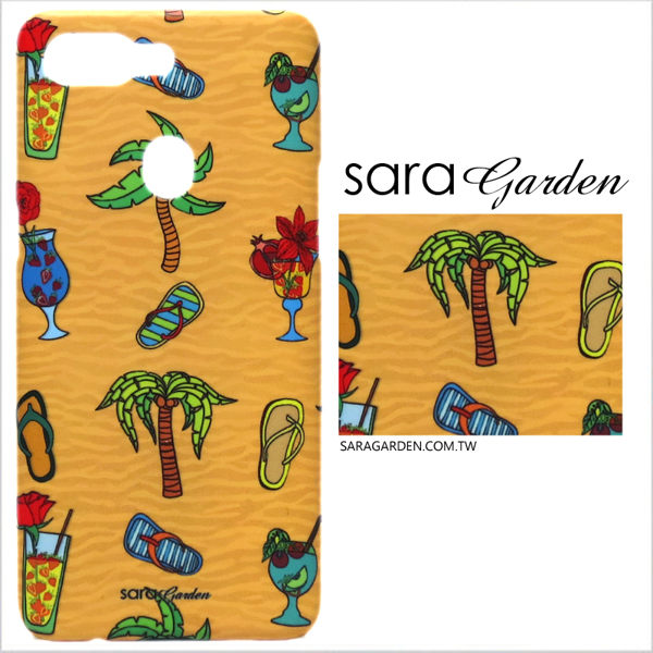 【Sara Garden】客製化 手機殼 SONY XZP XZ Premium 保護殼 硬殼 夏日海灘椰子樹