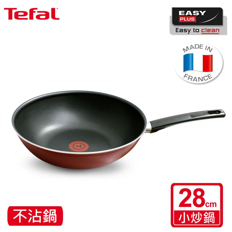 【Tefal法國特福】夏日紅系列28CM不沾小炒鍋