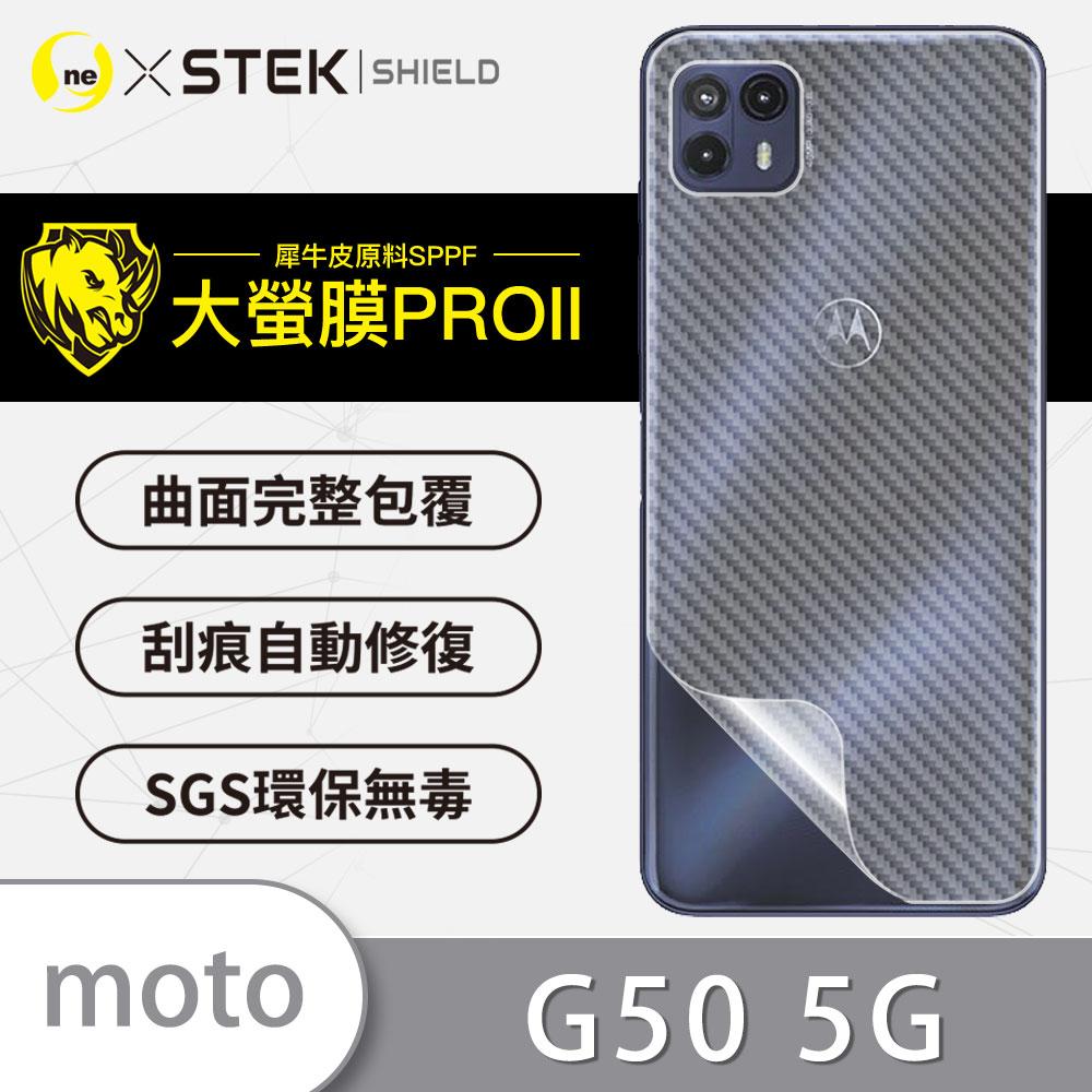 【大螢膜PRO】Moto G50 手機背面保護膜 質感Carbon款 犀牛皮MIT緩衝抗衝擊 刮痕自動修復 防水防塵 SGS環保無毒 Motorola