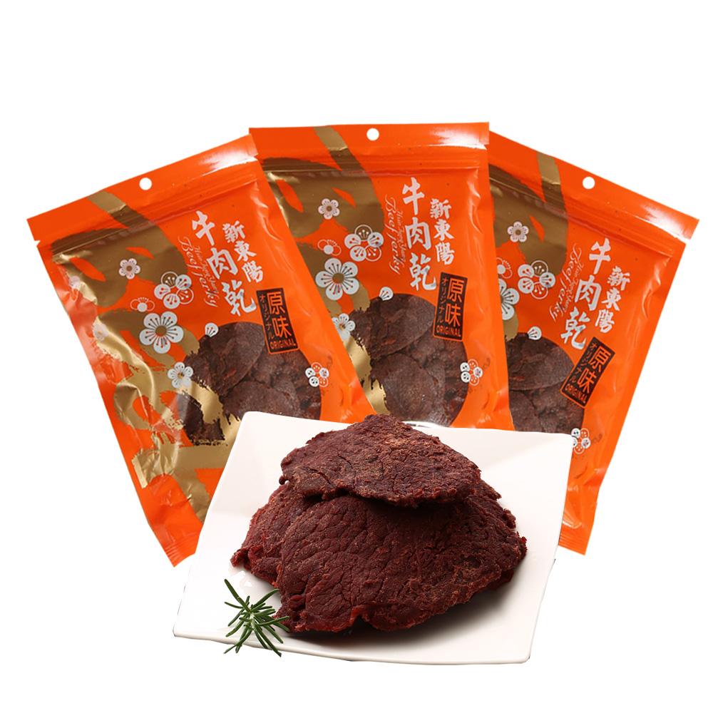 雙11爆品【新東陽】原味牛肉乾 (230g*3包)