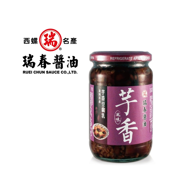 《瑞春》芋香豆腐乳(6入/箱)