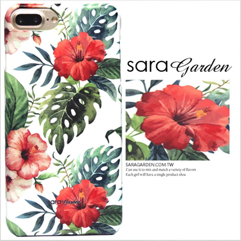 【Sara Garden】客製化 手機殼 蘋果 iPhone 12 Mini 南洋 扶桑花 碎花 保護殼 硬殼